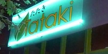 A (Sustainable) Sushi Lover's Dream: Tataki in San Francisco